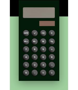 онлайн калькулятор сигарет не только