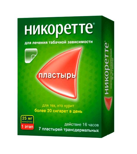 Пластырь НИКОРЕТТЕ® 15мг