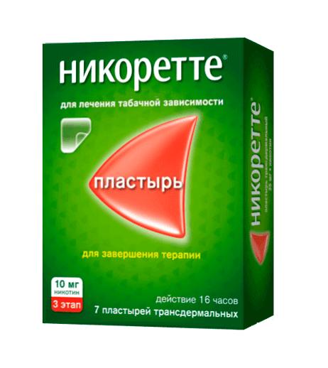 Пластырь НИКОРЕТТЕ® 10мг