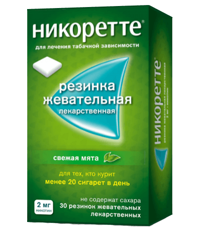 Жевательные резинки НИКОРЕТТЕ® - морозная мята, 2 мг