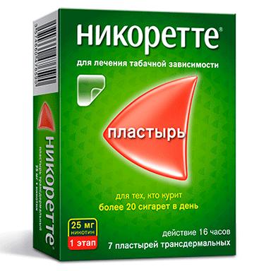 Пластырь НИКОРЕТТЕ® 25мг