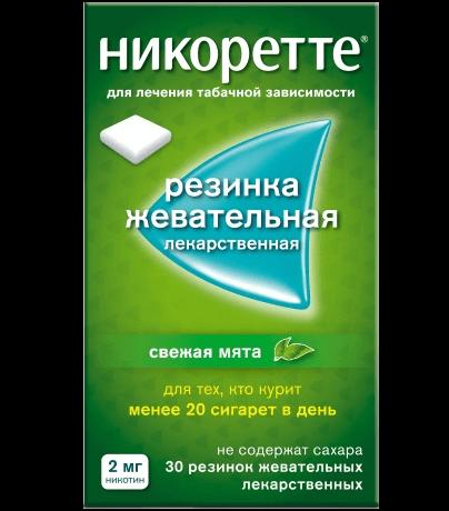 Жевательные резинки НИКОРЕТТЕ® - свежая мята, 2 мг