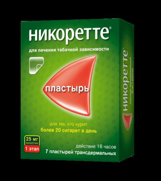 Пластырь НИКОРЕТТЕ®