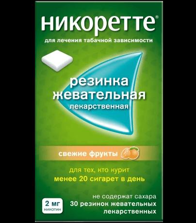 Жевательные резинки НИКОРЕТТЕ® - свежие фрукты, 2 мг